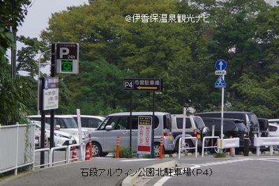 ikaho-parking-004.jpg