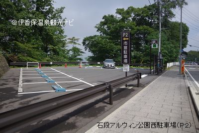 ikaho-parking-005.jpg