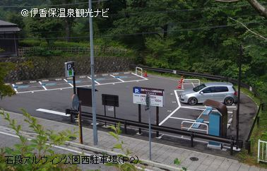 ikaho-parking-0063.jpg