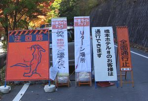 kajikabasi-parking-20121102-002.jpg